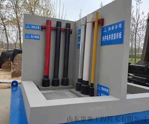 水井电井质量样板厂家